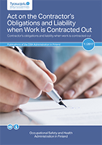 Act on the Contractor's Obligations and Liability -publication